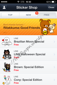 Free Line Stickers In Brazil