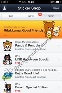 Free Line Stickers In Hong Kong