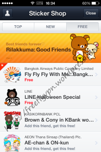 Free Line Stickers In Thailand